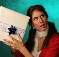 Почему даренное не дарят? Можно ли передаривать подарки — суеверия наших предков