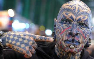Почему люди делают татуировки психология. Люблю тату и пирсинг. Реальные причины страсти