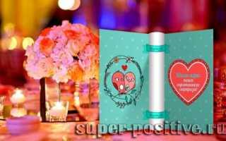 Прикольные пожелания молодым. Поздравление на свадьбу с вручением шуточных подарков молодожёнам