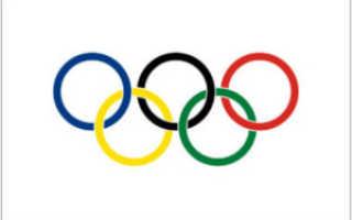 Что означает желтое кольцо в олимпийской символике. Значение олимпийских колец