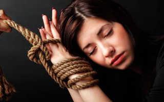 Как избавиться от зависимости к женщине.  Любовная зависимость: методы лечения алогичной страсти