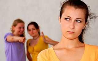 Почему у ребенка нет друзей — что делать и как ему помочь? У подростка нет друзей как помочь