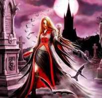 Создай свой Dress Code!!! Как выглядеть, как вампир. Вампир в современном мире