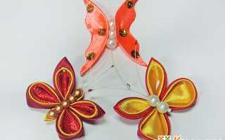 Бабочка из лент руками канзаши. Мастер класс. Бабочка из лент. Материалы для рукоделия