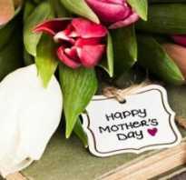 День матери в прозе подруге. Поздравления с днем матери в прозе. Поздравления в прозе