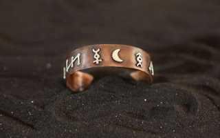 Интересное о кольцах. Можно ли носить чужое обручальное кольцо: что гласят приметы и суеверия