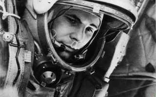 Когда начали отмечать день космонавтики. Всемирный день авиации и космонавтики