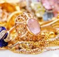 Как почистить золотое кольцо. Чем чистить золотые украшения в домашних условиях