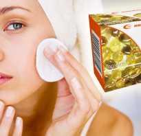 Можно ли наносить витамин е на лицо в чистом виде. Витамин Е: применение для лица на ночь