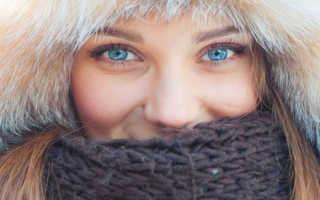 Как защитить кожу от мороза. Защитный уход за кожей зимой И защищать лицо от холода