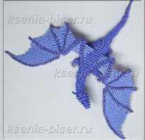 Объемный китайский дракон из бисера схема. Дракон из бисера. Схема и мастер-класс