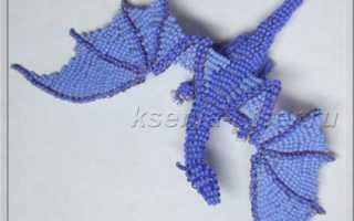 Дракончик из бисера схема плетения. Маленький дракончик из бисера. Простая схема и мастер-класс