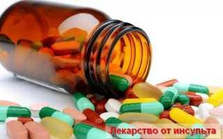 Лечение после инсульта препараты. Медикаментозное лечение инсульта и его последствий