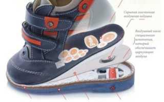 Когда надо одевать ребенку первую обувь. Экспресс-оценка детской обуви. Для здоровья ножек