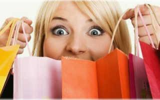 Заговор чтоб быстро продать вещь. Как сделать сильный заговор на выгодную продажу товара