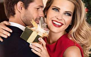 Как себя вести, если мужчина не дарит подарки? Мнение психолога. Когда мужчина дарит подарки