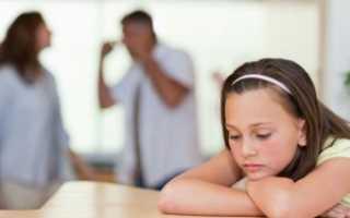 Что делать, если родители хотят разводиться. Что делать ребенку, если разводятся родители