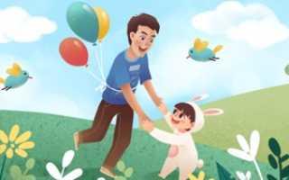 Как ребенка научить ставить ударения. Как научить ребенка правильно ставить ударение в словах