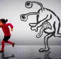 Как помочь ребёнку преодолеть страх? Как помочь ребёнку преодолеть страхи: советы психолога