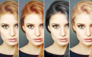 Как правильно подобрать цвет волос к лицу. Как подобрать цвет волос к лицу: рекомендации