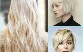 Выкрасить волосы в белый цвет без желтизны. Как покрасить волосы в белый цвет