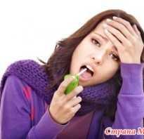 Фолликулярная ангина у беременных. Режим и питание. Чем опасна ангина для беременных