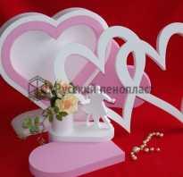 Сердце из пенопласта на свадьбу. Сердце из пенопласта Сердце большое из пенопласта