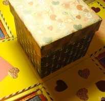 Небольшая коробочка своими руками. Как сделать красивую подарочную коробку своими руками