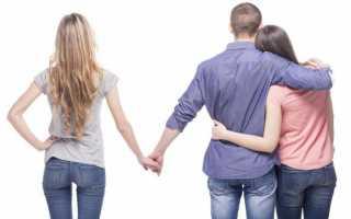 Как определить изменил муж или нет. На что обратить внимание. Гадания на воске