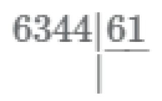 Калькулятор онлайн который решает столбиком. Деление столбиком на двузначное число