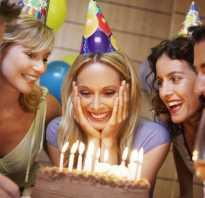 Можно ли праздновать день рождения заранее. Можно ли отмечать день рождения раньше
