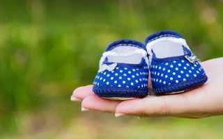 Как определить пол будущего ребенка по шевелению. Как определить пол ребенка по народным приметам