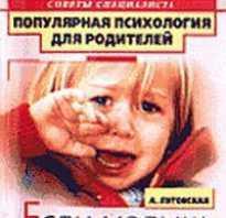Почему ребенок плачет, и как его успокоить. Если малыш плачет без причины — Алевтина Луговская