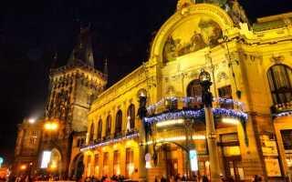Рождество в праге когда. Как отмечают новый год в праге. Сделать фото у главной елки Праги