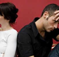 Что делать если муж разлюбил. Каким образом можно определить, что муж не любит жену