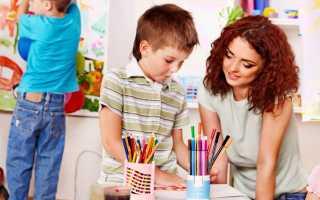 Выплаты компенсаций за детсад. Какие нужны документы на возврат денег за детский сад