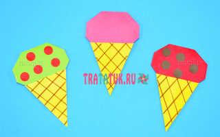Как сделать мороженое из бумаги. Оригами мороженое. Праздничная гирлянда с эскимо