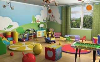 Детский сад в квартире. Разбираемся как открыть частный детский сад и что для этого нужно