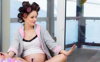 Что нельзя делать беременным. Косметика для беременных – что можно, а что нельзя
