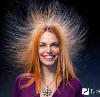 Как сделать так, чтобы волосы не электризовались? Что делать если волосы сильно электризуются