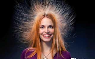 Что делать, если сильно электризуются волосы? Что делать, когда электризуются волосы