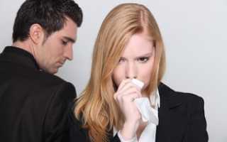 Как увести любовника от жены. Как увести женатого мужчину из семьи — психология