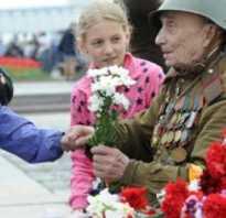Поздравления к празднику женщине ветеранам. Трогательные поздравления ветеранам