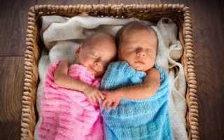 Как определить двойняшек и близнецов. Чем близнецы отличаются от двойняшек? Сравнение