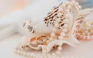 30 лет брака как называется. лет вместе — это какая свадьба? Что должно быть на праздничном столе