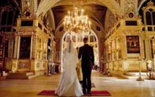 Можно ли повенчаться без росписи в загсе. Можно ли венчаться без регистрации брака в загсе