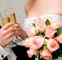 Оригинальный тост на свадьбу молодым. Свадебные тосты, поздравления и пожелания молодоженам