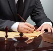 Решение суда о расторжении брака. Выписка из решения суда о расторжении брака