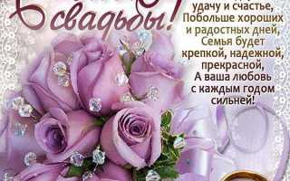 Поздравление сотрудника с бракосочетанием. Свадьба на работе: как правильно поздравить коллегу