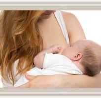 Кормление малыша грудью. Трещины сосков, что делать? Правила кормления грудью